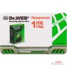Программная продукция Dr. Web Anti-virus Pro (CBW-W12-0001-2)