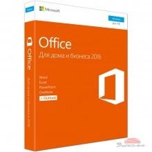 Программная продукция Microsoft Office 2016 Home and Business Russian (T5D-02703)