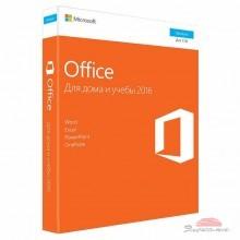 Программная продукция Microsoft Office 2016 Home and Student Russian (79G-04756)