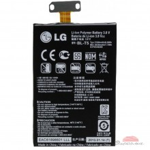 Аккумуляторная батарея LG for Nexus 4/E975 (BL-T5 / 29724)