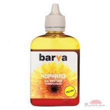 Чернила BARVA BROTHER YELLOW Universal №5 (BU5-482)